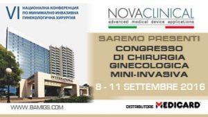 Novaclinical presenta EVA™ in Bulgaria
